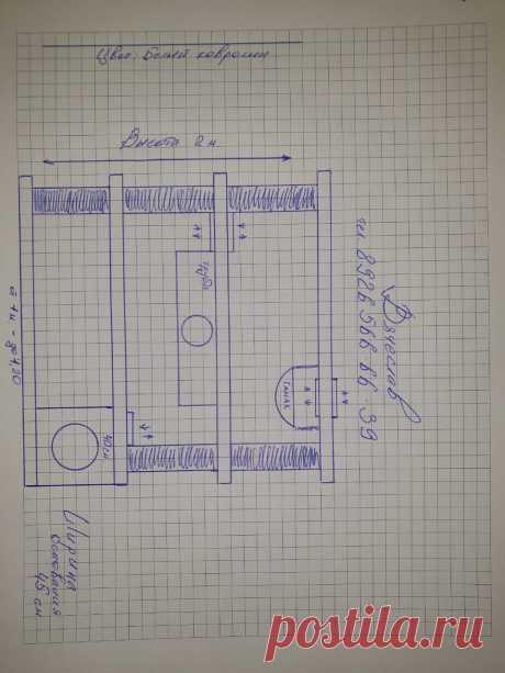 Индивидуальный чертеж когтеточки в Москву!