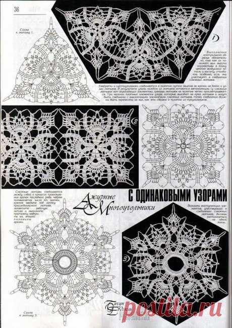 Ажурные многоугольники