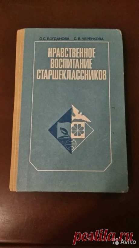 Книги для учителя - Воспитание старш. - Мир театра
