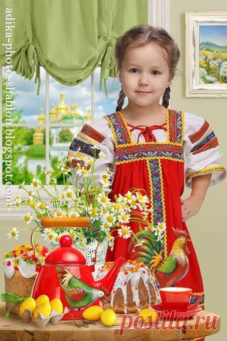"""Детский весенний коллаж """"Пасха 2021 портрет"""""""