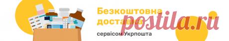 АТХ (ATC) B01AB05 Эноксапарин - Аптека 911