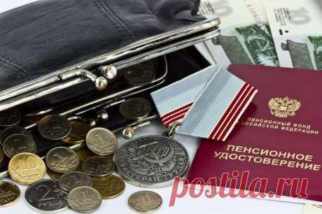 Как увеличить пенсию с помощью советского стажа