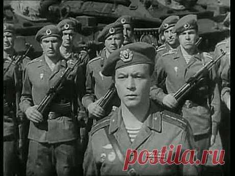Офицеры - Финальная песня | Ностальгический клуб любителей кино .
