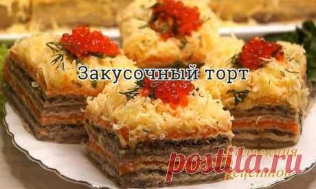 Кулинария   Записи в рубрике Кулинария   Дневник anngol