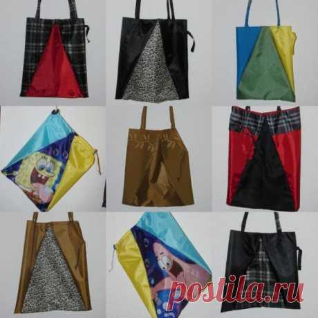 Как сделать сумку из старого зонта и другие полезные поделки своими руками