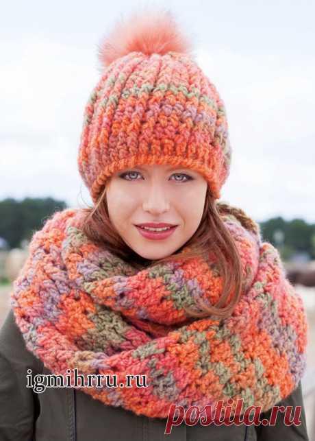 Теплая шапочка и шарф крупной вязки. Вязание крючком