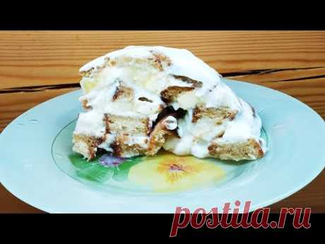 Пирог без выпечки из пряников и бананов. Вкусный и нежный пирог. - YouTube