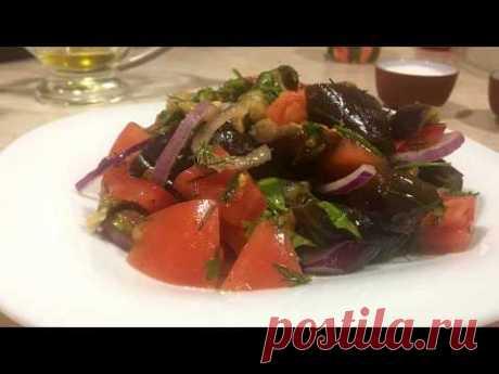 Вау!!! Теплый салат из синеньких. Очень вкусно! - YouTube