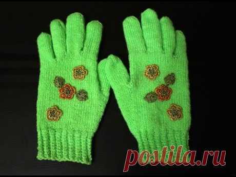 Перчатки спицами. Вязание перчаток. Как связать перчатки. Ч. 1 (gloves knitting. P. 1)