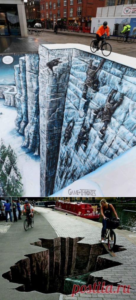 Las ilustraciones alegres del arte de calle