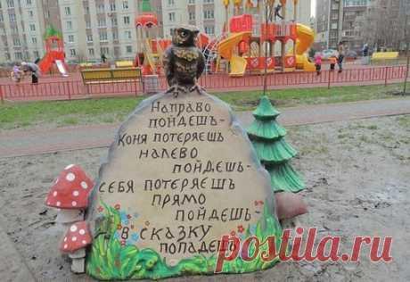 Поиск новостей по запросу Сергей ромашкин Санкт-Петербург