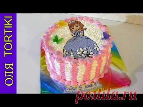 Cake the princess Sofia without mastic Decoration of cakes Cream cakes