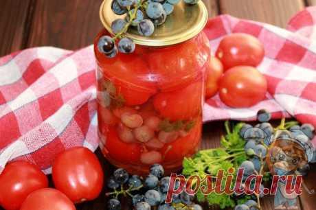 Вкусные изысканные помидоры с виноградом на зиму - Пошаговые фото рецепты без дрожжей, без муки, без мяса, без масла, без яиц Помидоры с виноградом на зиму выходят пикантными, ароматными и сочными, а ягодки придают маринаду удивительный аромат. Выглядит такая закрутка очень эффектно.