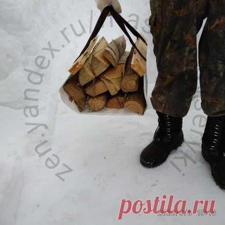 Сделал удобную, но при этом простую переноску для дров без особых затрат всего за 10 минут. | мастер на все руки | Яндекс Дзен