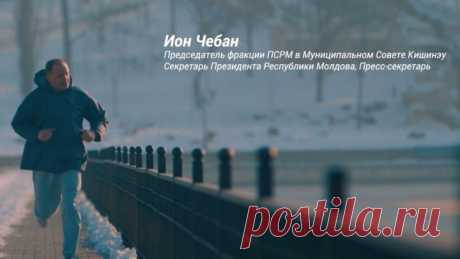 Ion_Ceban_Chisinau_2018