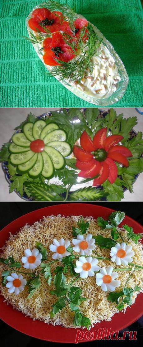 Праздничное оформление блюд.