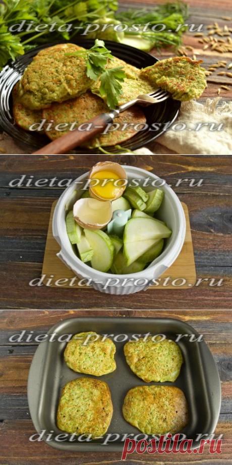 Los buñuelos dietéticos de los calabacines sin tormento