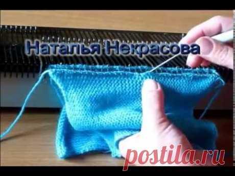 Уроки от Натальи Некрасовой: Как на вязальной машине сшить вязаное изделие