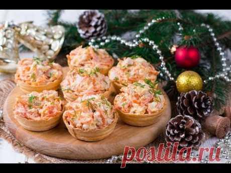 Закуска в тарталетках «Новогодний сувенир»