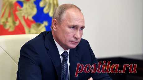 Путин спрогнозировал спрос на нефть в ближайшие пять лет - Газета.Ru | Новости