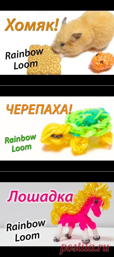 3D Хомяк из Rainbow Loom Bands. Урок 60 - YouTube