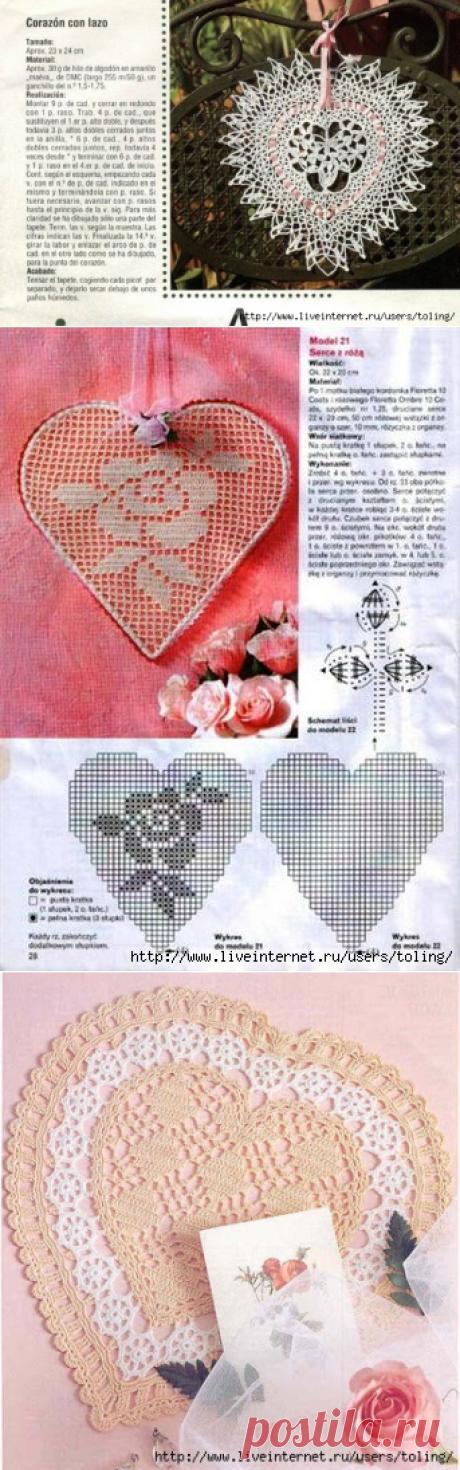 Идеи к Дню Святого Валентина(сердца,сердечки крючком)