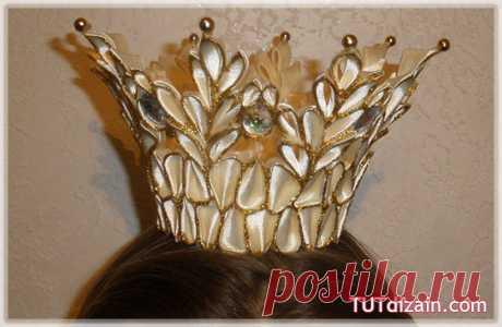 Как сделать корону своими руками » Планета рукоделия