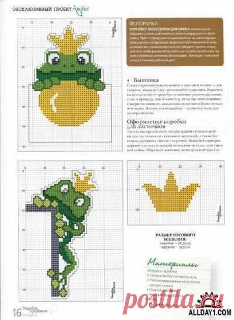 вышивка крестиком лягушки схемы: 8 тыс изображений найдено в Яндекс.Картинках