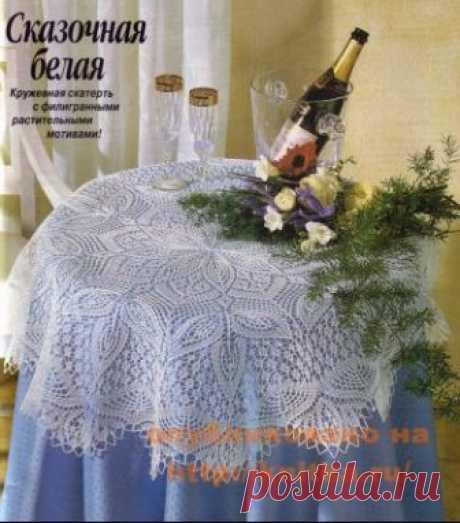 Кружевная скатерть,  Вязание для дома Кружевная скатерть с филигранными растительными мотивами.Диаметр модели ок. 100 см. Материал: 200 г пряжи для вязания (50г/200м), комплект спиц №2,5 и