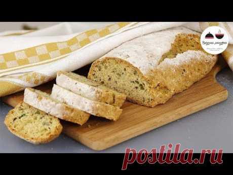 Самый легкий в приготовлении и БЕЗУМНО ВКУСНЫЙ хлеб!