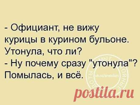 (571) Pinterest