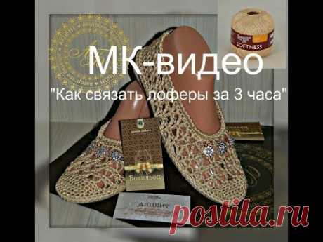 MK new project loafers of Shoe boots Accent