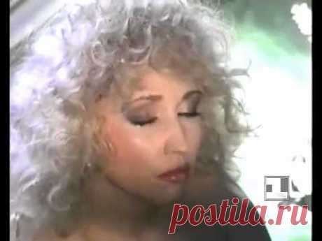 ▶ Ирина Аллегрова Транзитный пассажир 1993 - YouTube
