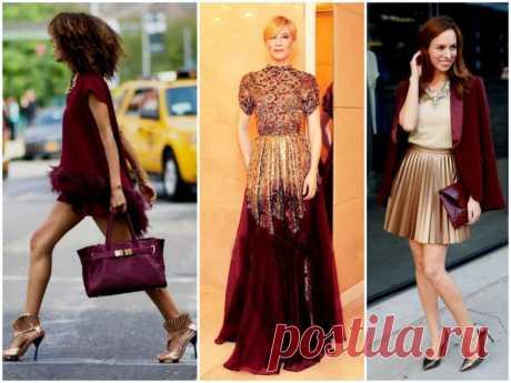Сочетание бордового цвета в одежде - советы по комбинации бордового с другими цветами