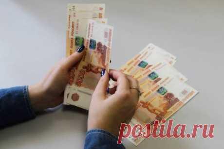 «Опять отдавать деньги»: новый закон коснется всех работающих россиян Проект станет «следующим» за повышением пенсионного возраста