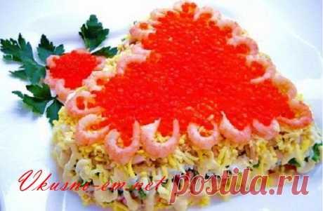 Салат Царский с креветками мидиями и кальмарами рецепт с фото Друзья! Предлагаю вам на новогодние праздники приготовить – салат Царский . Салат получается очень сытный, питательный и очень красивый! Вкусный и богатый морской салат украсить любой праздничный стол. Пробуйте!