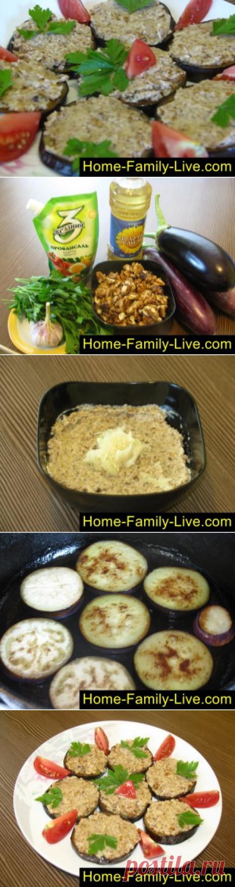 Баклажаны с грецкими орехами - пошаговый фоторецепт - закуска из баклаКулинарные рецепты