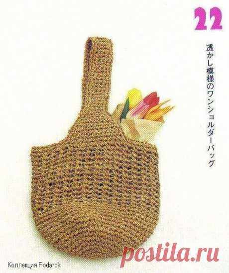 Сумка бежевая крючком схемы - Вязанные сумки