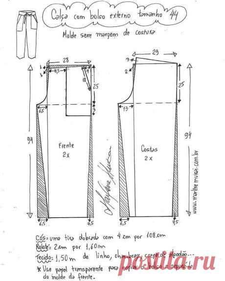Выкройка брюк на все размеры – отличный фасон! (Шитье и крой) – Журнал Вдохновение Рукодельницы
