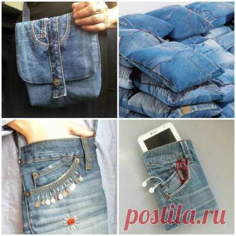 20 способов повторного использования джинсов