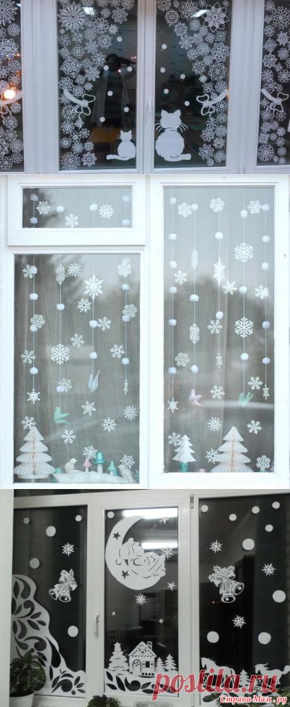 Идеи для новогоднего декора окон — Сделай сам, идеи для творчества - DIY Ideas