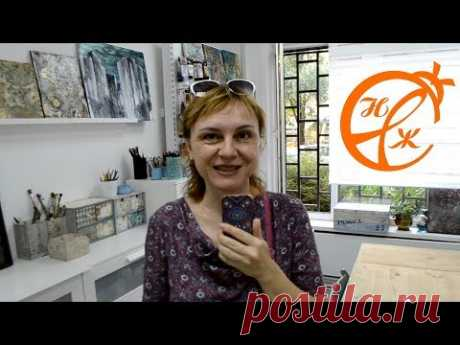 АРТ студия Натальи Жуковой как пройти и что внутри