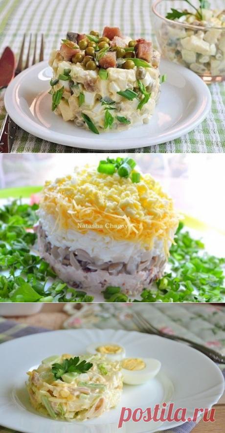 вкусные салаты - Самое интересное в блогах