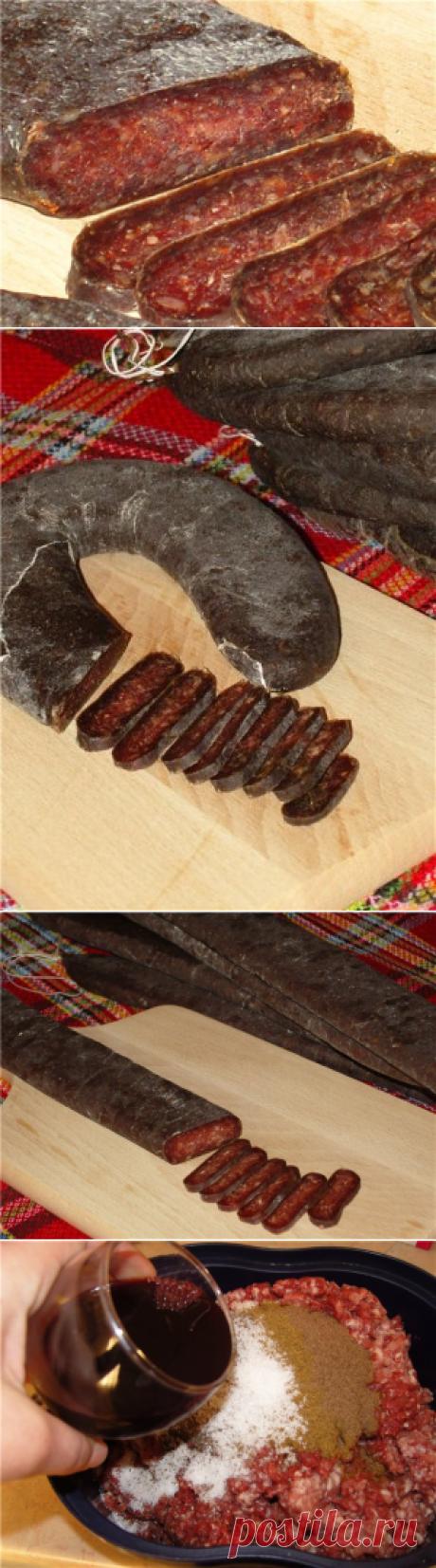 Суджук и Луканка - вяленая колбаса !!!