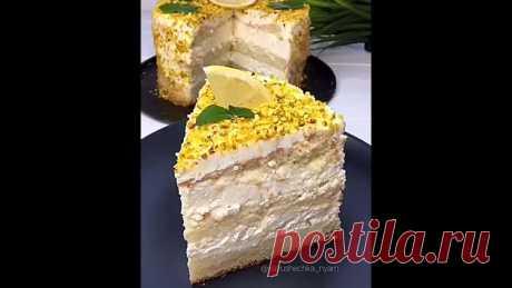 ЛИМОННЫЙ ТОРТ.   За окном прям осень-осень , а этот тортик с лимонной ноткой как раз кстати, для поднятия настроения! В нём совершенно всё, от нежного и пропитанного бисквита, до невероятного хруста посыпки. ⠀ - Ингредиенты (форма 16 см):  Бисквит: яйца 4 шт., сахар 100 гр., мука 80 гр. ⠀ Крем: цедра 2-х лимонов (вы можете сделать меньше, по вкусу), сахар - 100 гр., https://vk.com/tort_recept , сливки 32% - 200 гр., сыр творожный - 400 гр. (у меня Violette). ⠀ Пропитка: со...