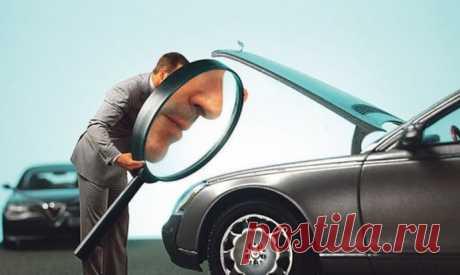 Какие моменты нужно учесть при покупке подержанного автомобиля? У владельца транспортного средства и потенциального покупателя такового принципиально разные позиции: первый стремится продать авто второй – приобрести