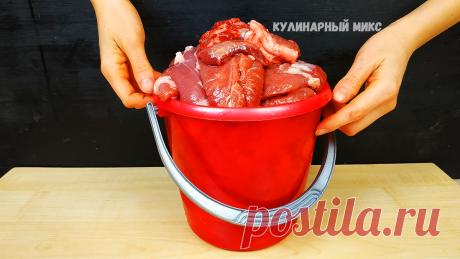 Открыла для себя новый рецепт приготовления мяса: вкуснее, чем жареное, вареное или запеченное (мясо можно есть просто губами)   Кулинарный Микс   Яндекс Дзен