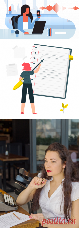 Удаленная профессия: Копирайтер-маркетолог 📌