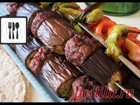 Кебаб из баклажанов (шашлык) в духовке. Патлыджан кебаб.Турецкая кухня. Patlıcan kebab fırında
