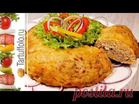 ПРОСТОЕ и СОЧНОЕ блюдо из фарша (рецепт на Новогодний стол)